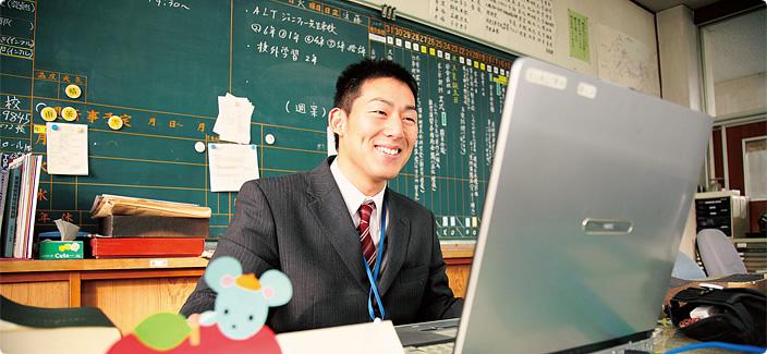 地方公務員(学校事務) | お仕事図鑑 夢に向かって飛び立とう!
