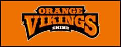 オレンジバイキングス