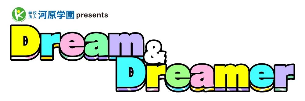 Dream&Dreamer